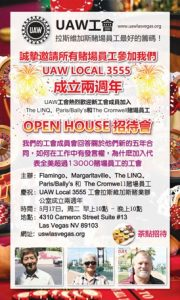 An ad in the Las Vegas Chinese Times is tailored for Asian-American members.