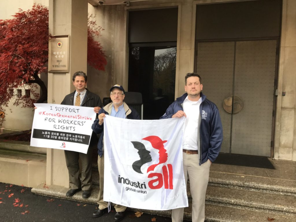 UAW members protest with AFL-CIO and USW outside the South Korean Embassy